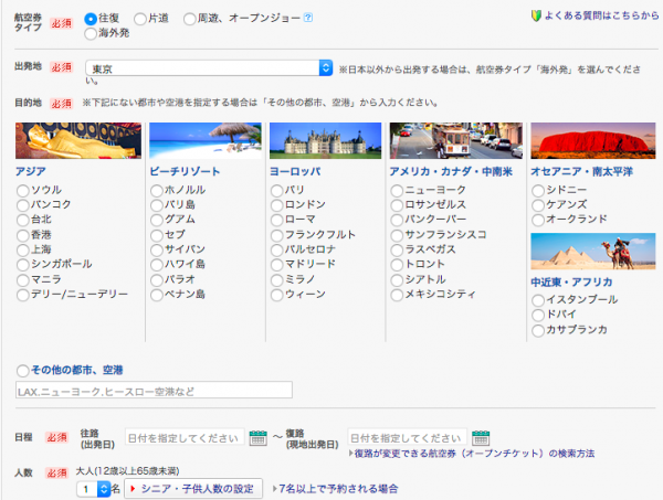 スクリーンショット 2015-04-03 6.50.36