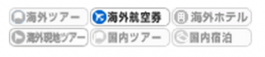 スクリーンショット 2015-08-22 17.01.22