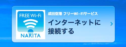 スクリーンショット 2015-09-22 16.51.17