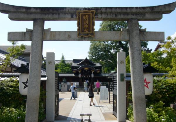晴明神社_-_Google_検索