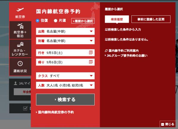 スクリーンショット 2015-09-05 0.12.55